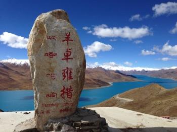 Tibet - Yamzho Yumco Lake Overlook